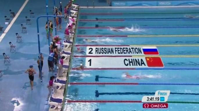 Россия по-прежнему вторая на юношеской Олимпиаде в Нанкине