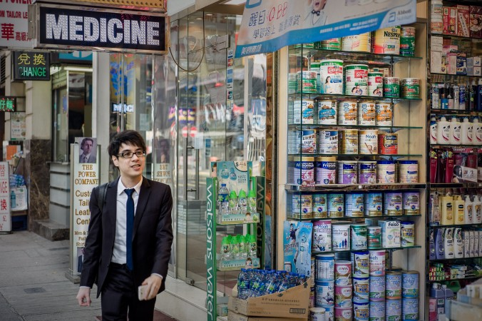 сухое молоко, Гонконг