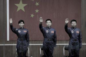 китайская женщина космонавт