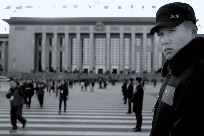 китайский полицейский в штатском