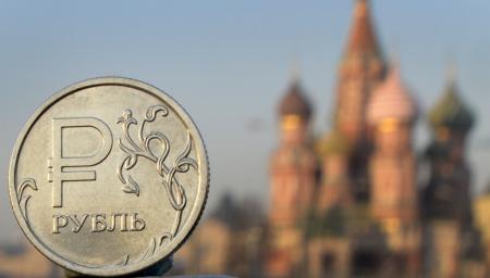ЛНР, Донбасс, российский рубль, Украина