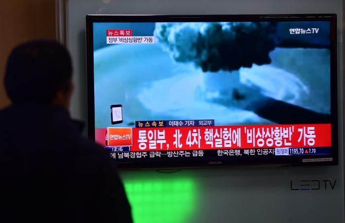 Правительство США пришло к выводу, что КНДР неудачно испытала водородную бомбу