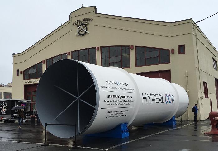 РЖД запустит вакуумный поезд Hyperloop
