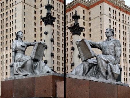 МГУ, СПбГУ, МФТИ