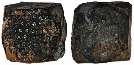 Музей Москвы выставил артефакты с Тверской