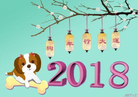 собака, друг, китай, новый год