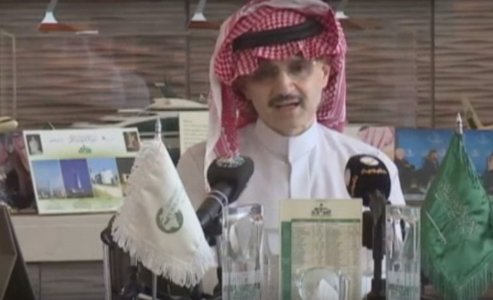 благотворительность, принц, саудовская аравия