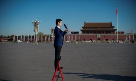 журналист, фабрика, китай