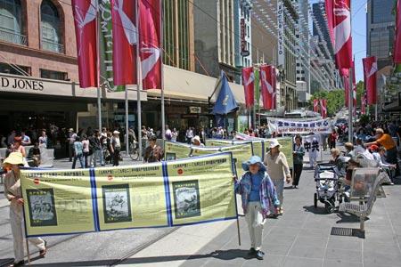 Жители Мельбурна поддерживают 16 миллионов человек, вышедших из КПК