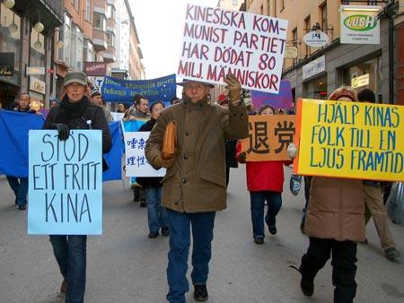 Жители Северной Европы поддерживают 16 миллионов человек, вышедших из КПК
