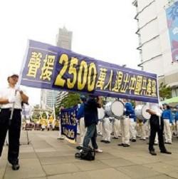 Офицер выходит из КПК по причине её коррумпированности. Из КПК уже вышло 25 миллионов китайцев
