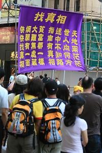 Фотообзор: Туристы в Гонконге с радостью узнают о 25 миллионах, покинувших КПК