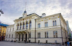 115 2008 3 30 old city hall img 1122 ed 2 fixed janj tam1 ed - Труппа Шень Юнь на берегу Финляндии
