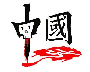 Читатель: карикатура на ситуацию с правами человека в Китае и Тибете