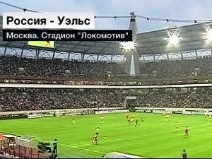 Россия заработала первые 3 очка в отборе на чемпионат мира-2010