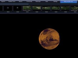 Microsoft представила Интернет-телескоп