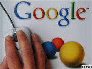 121 shgs08052341 - Google Health - новый Интернет-сервис от Google
