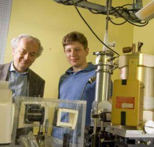 Создан терагерцовый лазер, работающий при комнатной температуре
