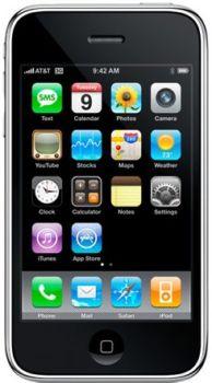 Официально представлен новый iPhone 3G