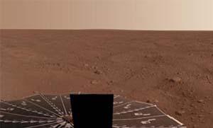 """""""Феникс"""" получил образец марсианской воды"""