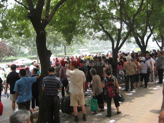 «Долой фашистов» – под таким девизом прошла массовая акция протеста в Пекине