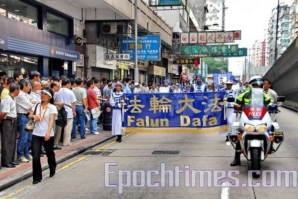 Фотообзор: Два берега тайваньского пролива – два абсолютно разных отношения к Фалуньгун