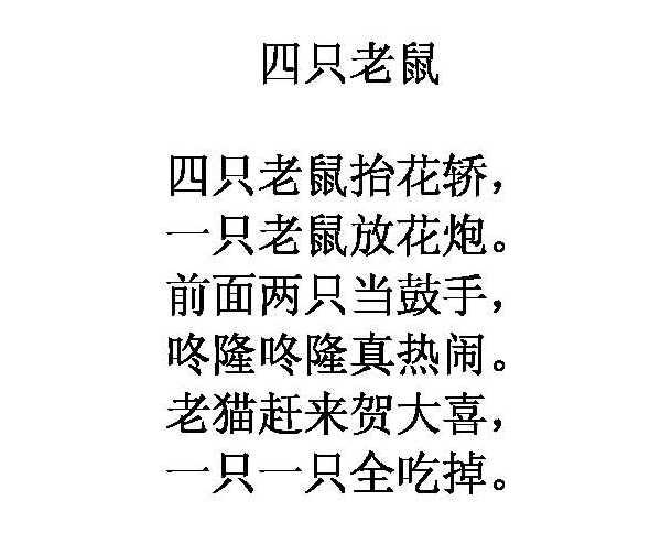 Изучение китайского языка: совместим отдых с пользой. Часть 12