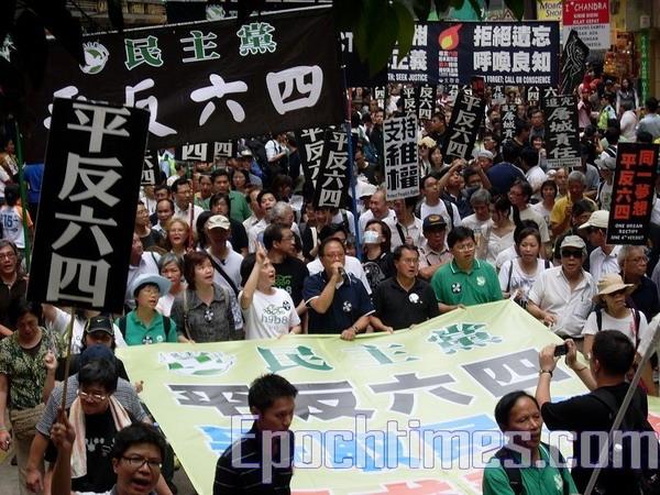 155 02 06 905310515181366 - Фоторепортаж: 8000 гонконгцев участвуют в демонстрации с требованием пересмотра итогов события «4 июня»