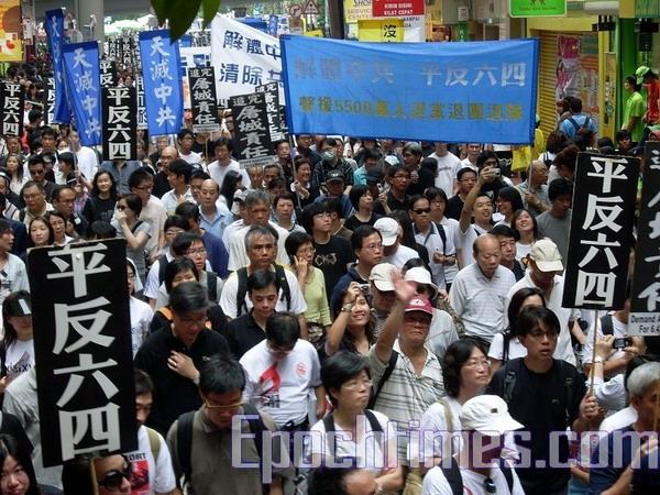 155 02 06 905310519191366 - Фоторепортаж: 8000 гонконгцев участвуют в демонстрации с требованием пересмотра итогов события «4 июня»