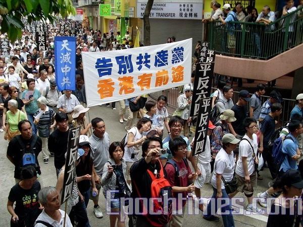 155 02 06 905310524301366 - Фоторепортаж: 8000 гонконгцев участвуют в демонстрации с требованием пересмотра итогов события «4 июня»