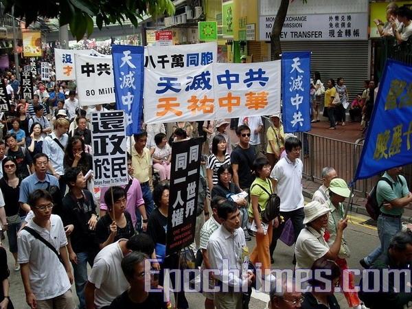 155 02 06 905310529191366 - Фоторепортаж: 8000 гонконгцев участвуют в демонстрации с требованием пересмотра итогов события «4 июня»
