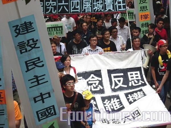 155 02 06 905310533091366 - Фоторепортаж: 8000 гонконгцев участвуют в демонстрации с требованием пересмотра итогов события «4 июня»
