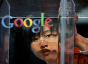 155 25 06 09 036 - Компартия Китая блокирует доступ китайцев к достоверной информации на Google