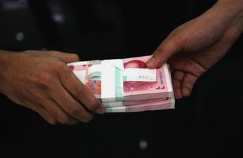 155 28 06 09 560 - В Китае продолжает функционировать механизм порождения коррупции – тоталитарный режим компартии