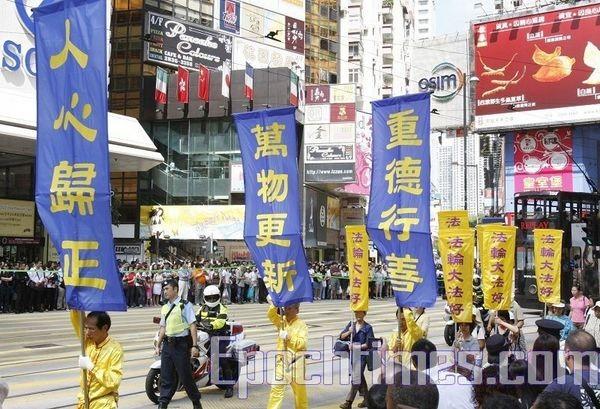 Крупное шествие против тирании китайской компартии прошло в Гонконге