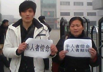 Задержаны родители детей, заболевших почечнокаменной болезнью от молочной смеси «Саньлу»