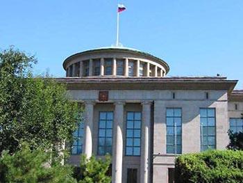 Акция протеста китайцев у российского посольства в Пекине