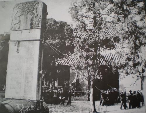 Как хунвэйбины разрушили храм Конфуция