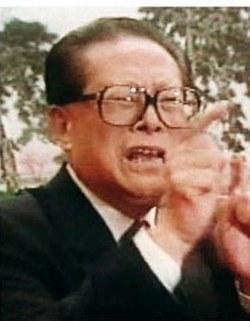 u91 0708 gui - Цзян Цзэминь опасается расплаты за репрессии Фалуньгун