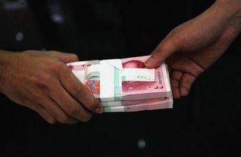u91 2502 fubai - Cкандал в Китае: в Интернет попало видео о том, как чиновники развлекаются за счет населения