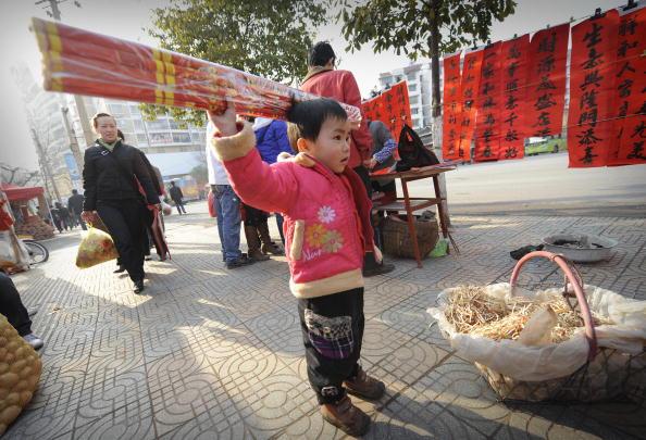 75 2401 Dalu3 - Китай готовится к Новому году