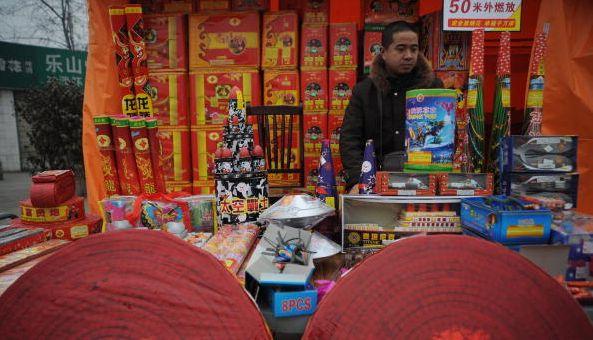 75 2401 Dalu5 - Китай готовится к Новому году