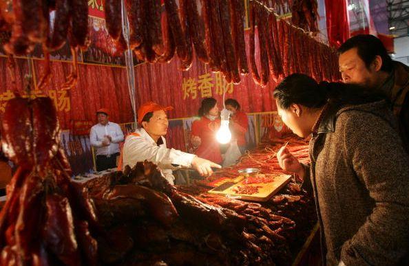 75 2401 Dalu6 - Китай готовится к Новому году