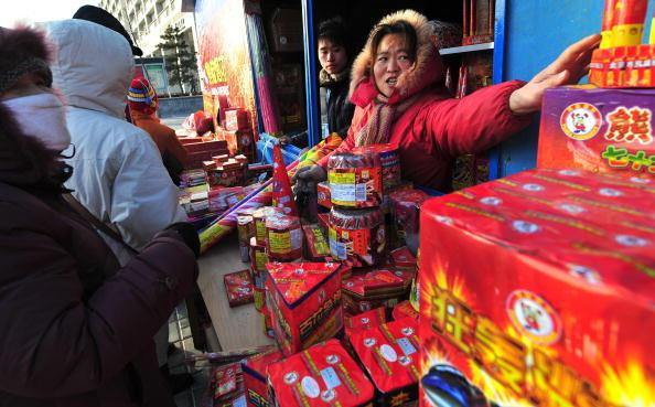 75 2401 Dalu8 - Китай готовится к Новому году