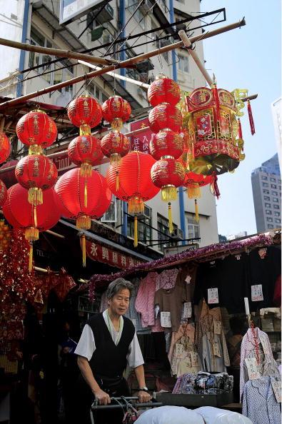 75 2401 Xianggang2 - Китай готовится к Новому году
