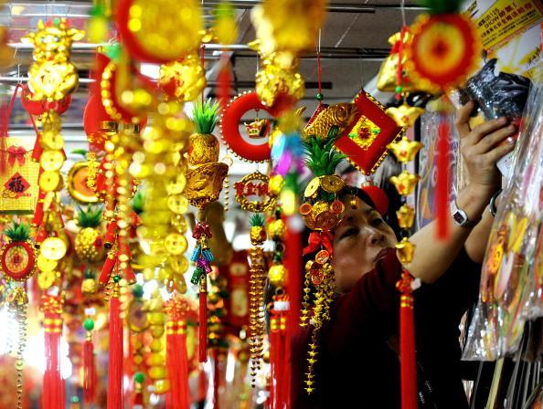 75 2401 taiwan - Китай готовится к Новому году