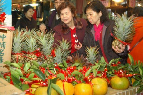75 2401 taiwan1 - Китай готовится к Новому году