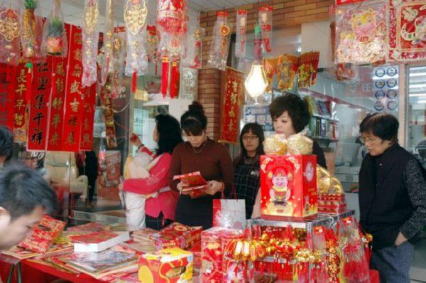 75 2401 taiwan2 - Китай готовится к Новому году