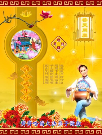 Новогодние открытки, присланные из Китая путём порыва блокады Интернета