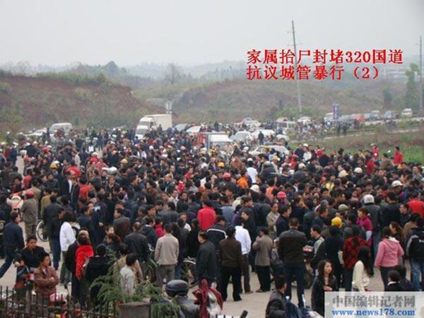 В Китае городские служащие насмерть забили пожилого человека, что вызвало вспышку протеста местных жителей